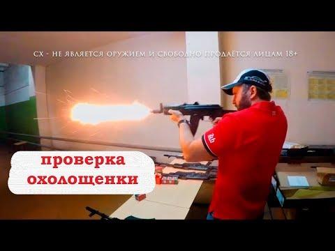 СХП : Макаров СО и АК 103
