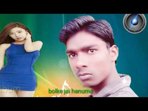 Bolke Jai Hanuman Gosai Kripa Kara Guru Dew Ki Nae Darty Song With Full Gaali Song.dj Durgesh Raj