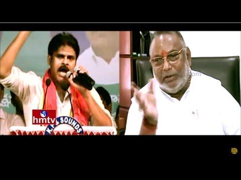 MP Rayapati Sambasiva Rao Political History   Pawan Vs MP Rayapati   Political Picture   HMTV