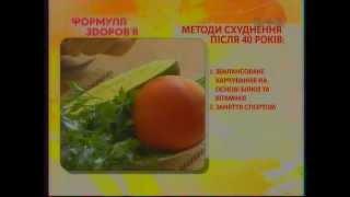 Лечение ожирения у женщин и мужчин после 40 лет по методу доктора Скачко (Украина): 044-383-19-20