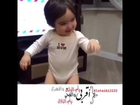 بنت صغيره ترقص تجنن (ماشاء الله) thumbnail