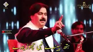 Shafa Ullah Rokhri 💗 Whatsapp Status Song 💗 Punjabi Status.