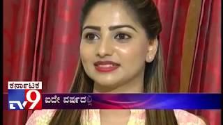 Dimple Queen Rachita Ram Reveals her Dream Boy, Must See