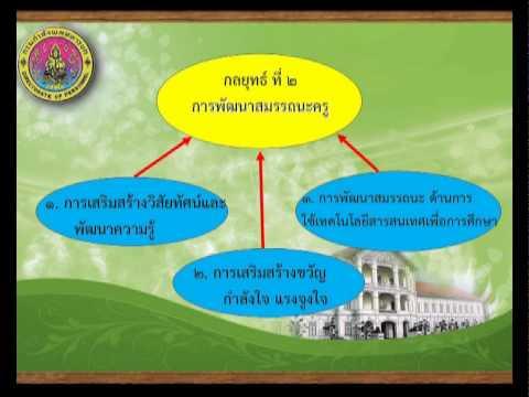 กพ.ทบ.ชี้แจงการปฏิบัติ (4)