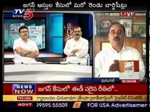 Jagan Assets - Fresh Charge Sheets Debate On News Scan - TV5