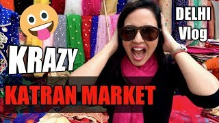 Designers Boutique buy Cheap clothes from here | KATRAN MARKET