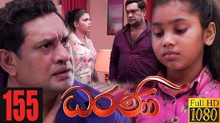 Dharani   Episode 155 20th April 2021 Thumbnail
