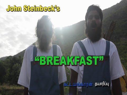 JOHN STEINBECK'S BREAKFAST