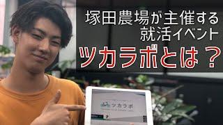 "DJ KINO Channel #64 made by Takumi つかラボはこちら!! http://www.tsukalabo.jp 就活生の応援サイト""キャリんく"" https://careelink.net/ DJ KINO on Twitter ..."