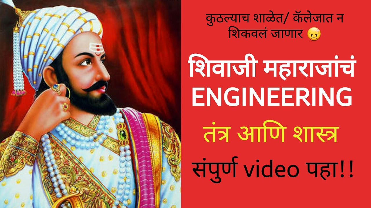 Shivaji scion joins chorus demanding ban on book comparing Modi to Maratha warrior