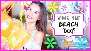 What's In My Beach/Pool Bag? ☀ 2014 Thumbnail