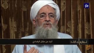 د. زيد النوايسة - مقتل البغدادي ما بين الأنباء والتأكيدات