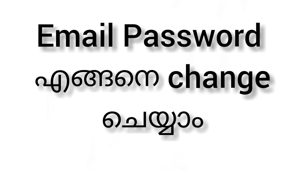 how to change email password on android phone