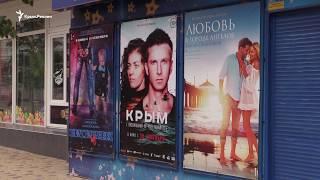 «Хорошие впечатления, но неожиданный сюжет»: зрители о фильме «Крым»