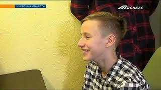 Фонд Рината Ахметова помогает детям из прифронтовых районов