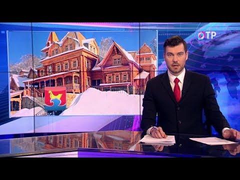 Малые города России: Городец - пряничная столица Нижегородской области