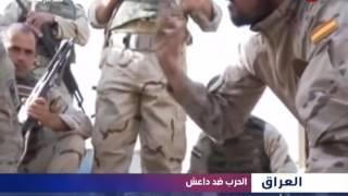 بالفيديو اسلوب أميركي جديد للتضييق على داعش   YouTube