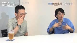 元のエントレの記事はこちら http://entre-news.jp/2013/08/11793.html ...