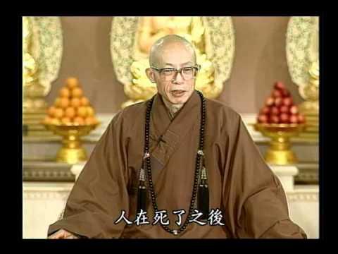 佛教對沖煞的看法(聖嚴法師-大法鼓 0379)