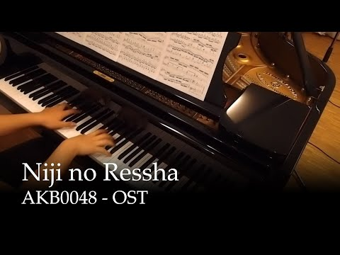 Niji no Ressha - AKB0048 insert song [Piano]