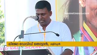 State Athletics Championships for children conducted at Thrissur