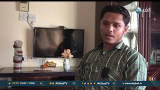 يوم جديد  محمد عبد الحميد.. شاب يمني يتحدى الجاذبية