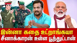 Piyush Manush Latest Speech | Migrant Workers | Money wasted for ventilators