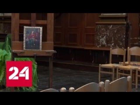 Вся Бельгия ищет украденный непризнанный шедевр эпохи Возрождения - Россия 24