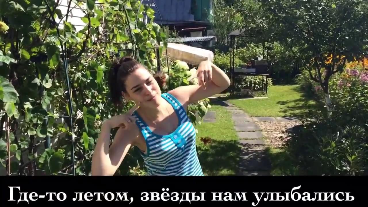 песня олафа про лето текст