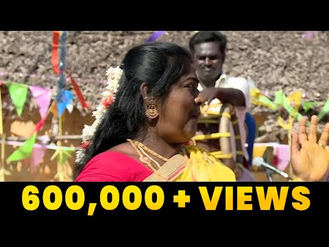 Thaarai Thappatai | Pongal Special | IBC Tamil TV