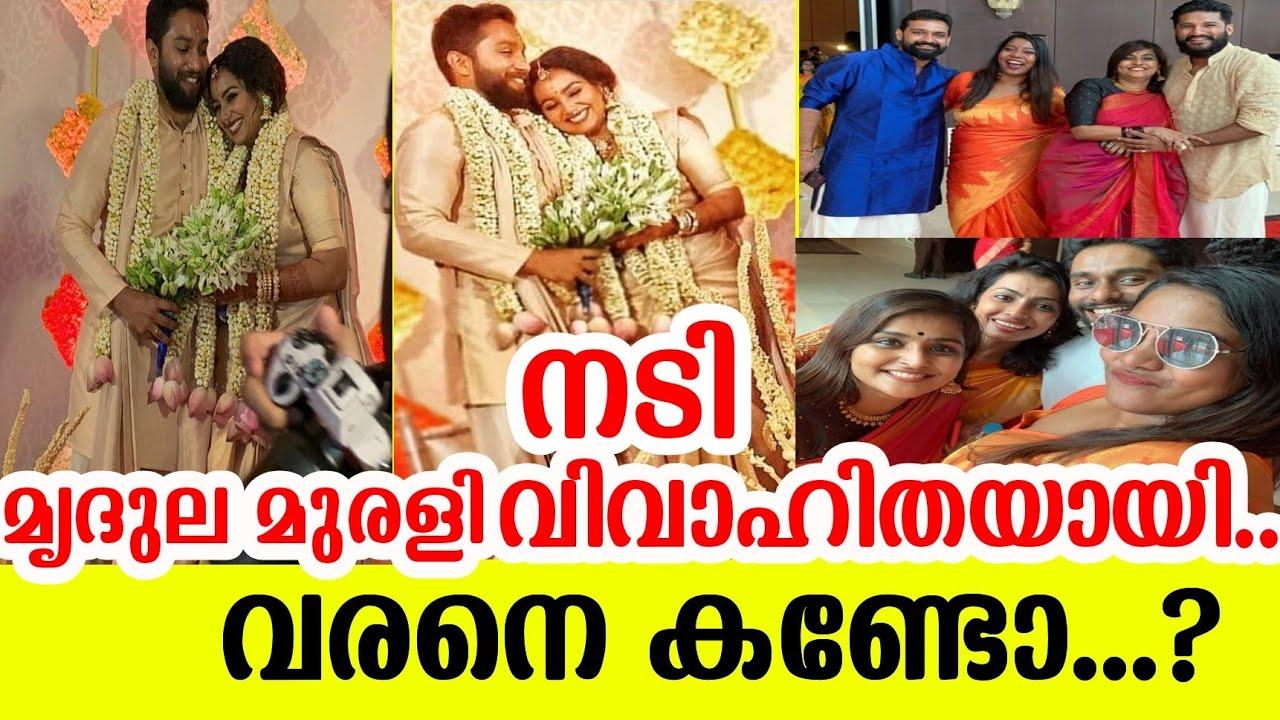 നടി മൃദുല മുരളി വിവാഹിതയായി ll Mrudula murali wedding l Nithin vijay l Mrudula murali