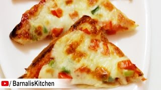 Bread pizza -Quick Bread Pizza Recipe -Vegetable Bread Pizza - Quick and Easy Pizza recipe
