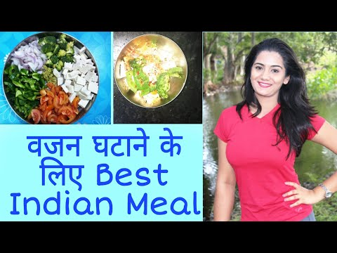Healthy Low Calorie Meal Diet To Lose Tummy Fat | Quick Tasty Recipe For Body Weight Loss