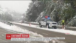 Негода у Європі: сніг, вітер та зливи обрушилися на Іспанію та Францію