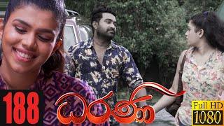 Dharani | Episode 188  04th June 2021 Thumbnail
