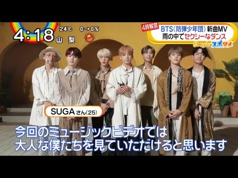 Bts- Airplane pt.2 Japanese Version [Preview]