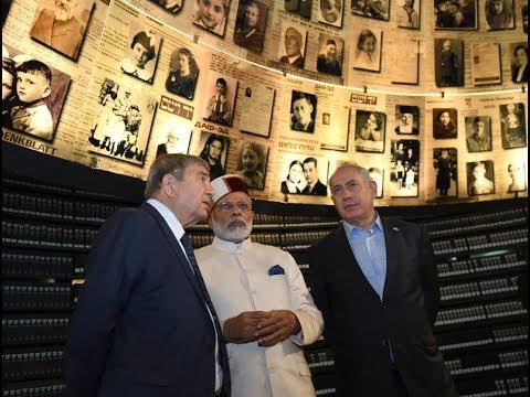 PM Modi visits Yad Vashem Memorial in Jerusalem, Israel