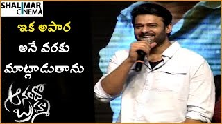 Prabhas Funny Speech @Anando Brahma Movie Pre Release Function |  Shalimarcinema
