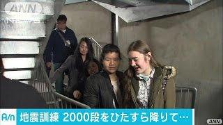 東京スカイツリーで大規模地震訓練が行われ、約900人が参加しました。 ...