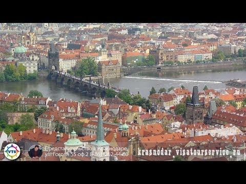Виза в Чехию / Документы на визу в Чехию