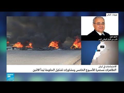 ماريو عون: -حكومة التكنوقراط لن تكون قادرة على حل مشاكل لبنان-  - نشر قبل 43 دقيقة