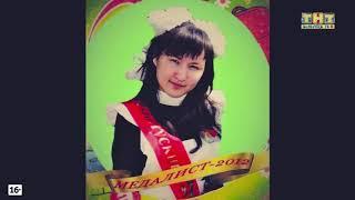 Голосуем за семью Гиззатуллиных из деревни Бердагулово!