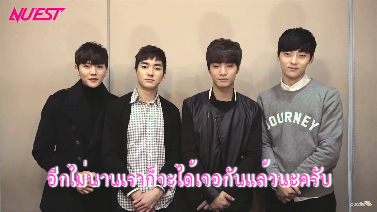 Nuest re birth fan meeting in thailand 2015 greeting youtube nuest re birth fan meeting in thailand 2015 greeting kristyandbryce Choice Image
