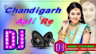 Chandigarh Aali Re Main To Tere Husan Pe Mar Gaya Dj Remix Dholki Haryanvi Song Dj Manoj Nadanpur