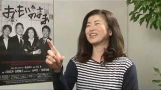 2011夏の舞台『おもいのまま』O.A.直前インタビュー @衛星劇場.
