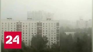 После температурного рекорда на Москву обрушился ливень - Россия 24