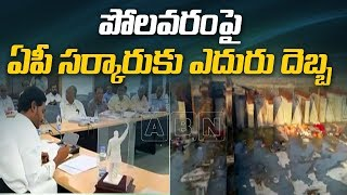 Polavaram Row | High Court Cancels Govt Order Scrapping Polavaram Contract | Latest Updates