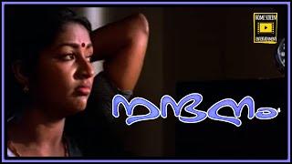 Nandanam Malayalam Movie Scene 01
