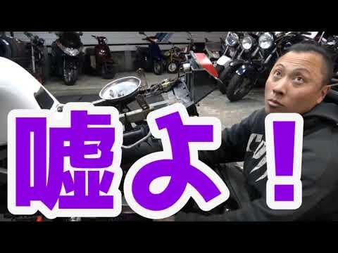 TZM50R 自分でレストア断念したバイクをバイク屋さんに持って行った結果 チェーン・スプロケの交換風景
