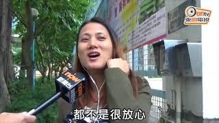 Publication Date: 2017-11-20 | Video Title: 小一生遭欺凌擦膠塞耳 有家長對學校失信心